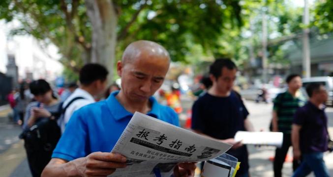 2019年陕西高考本科提前批招生院校名单及录取分数线统计表