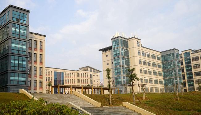 2019年贵州中医药大学时珍学院新生开学报到时间及入学指南注意事项