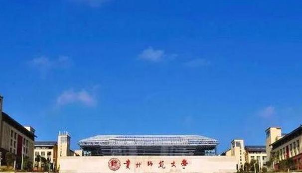 2019年贵州师范大学新生开学报到时间及入学指南注意事项