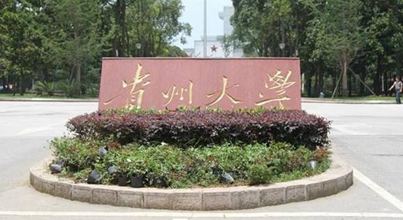2019年贵州高考一本分数线预测,贵州一本线大概多少分可以上