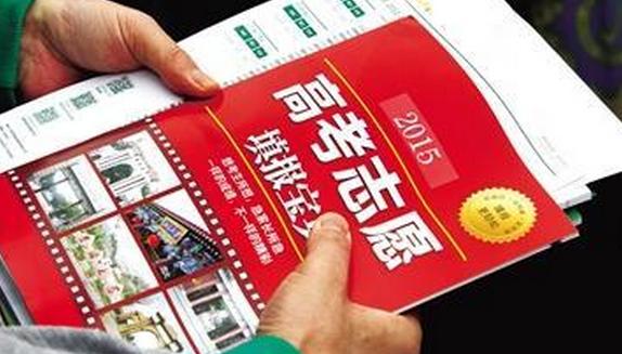 2019年贵州福建时时彩开奖号码志愿填报时间安排及各批次填报指南