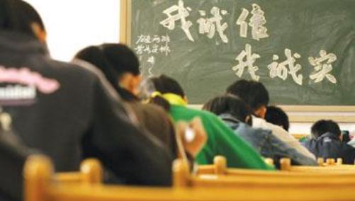 2019年广西将进行高考招生高职高专普通批最后一次征集志愿