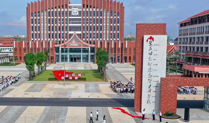 2019年崇左幼儿师范高等专科学校新生开学报到时间及入学指南注意事项