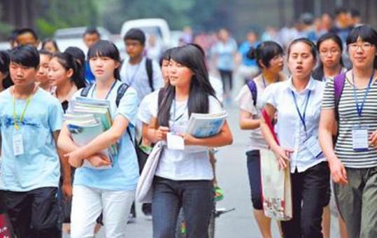 2020年廣西普通高校招生考試報名辦法