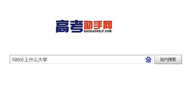 广西高考368分上什么大学_2020年广西高考368分上什么学校