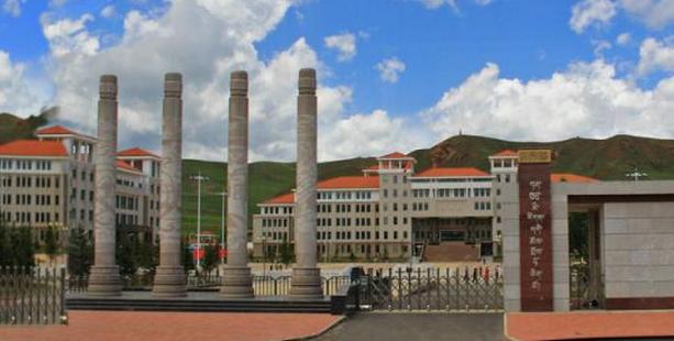 2019年甘肃民族师范学院学费标准,新生各专业学费一年多少钱