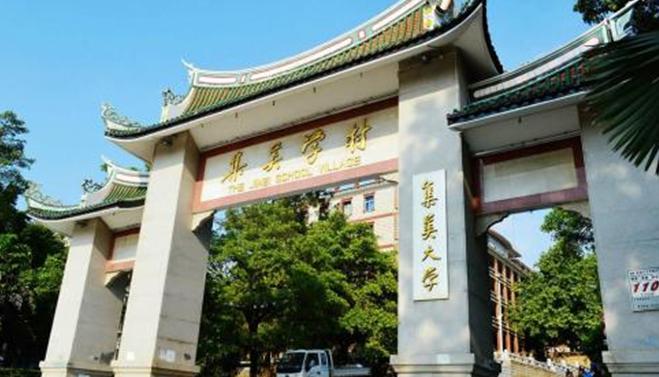 2019年甘肃530分理科可以上什么大学,理科530分能上哪些大学