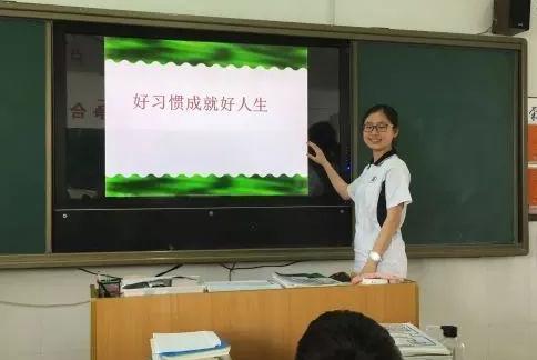 浙江:2018高考理科最高分718分