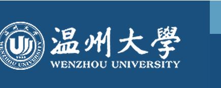 温州大学教务处官网登录入口:http://www.wzu.edu.cn