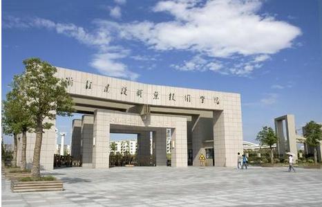 2019年浙江建設職業技術學院開設專業及招生專業目錄表