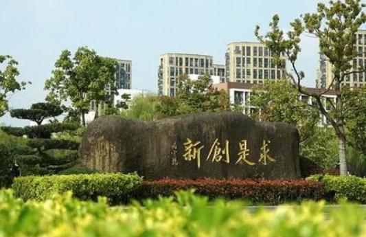 2019年浙江三本大學有哪些 浙江三本大學名單及排名
