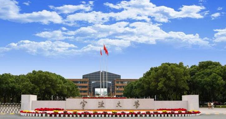 浙江省本地有哪些大学 2019年浙江省所有的大学排名