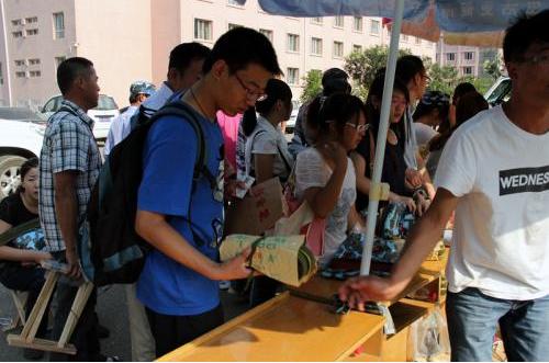 2020级温州科技职业学院新生开学时间和入学指南及入学军训考试(原创)