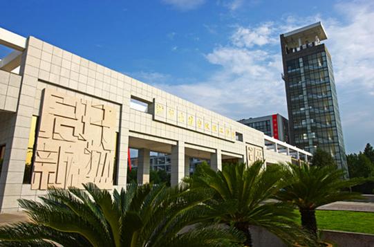2019年浙江大學寧波理工學院錄取通知書發放時間及通知書EMS查詢入口