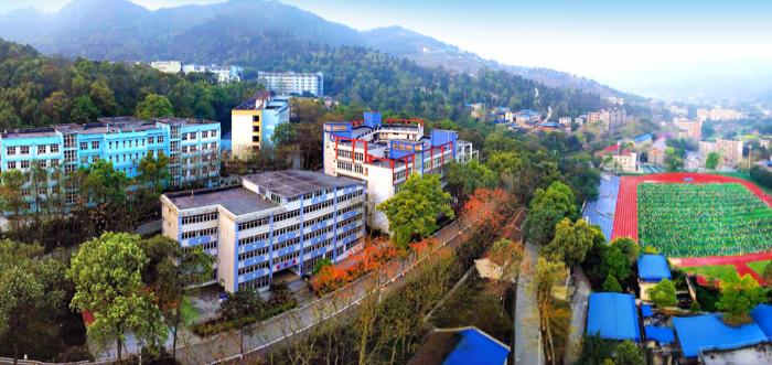 2019年重慶人文科技學院新生開學報到時間及入學指南注意事項