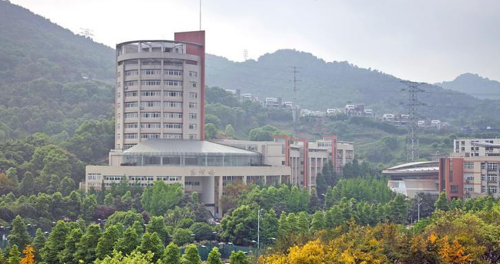 2019年重慶工商大學新生開學報到時間及入學指南注意事項