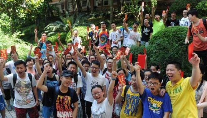2021年重庆高考改革新方案,重庆高考改革政策解读