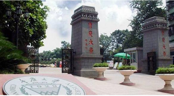 2019年重庆高考一本分数线预测,重庆一本线大概多少分可以上