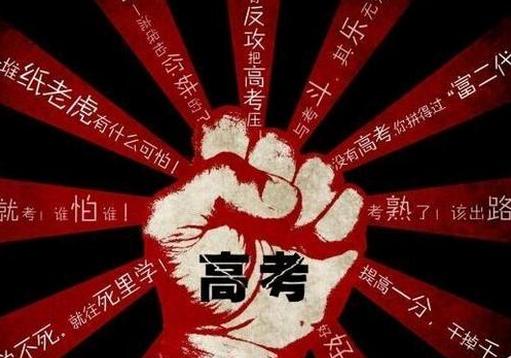2020年遼寧高考報名時間10月28日至11月1日