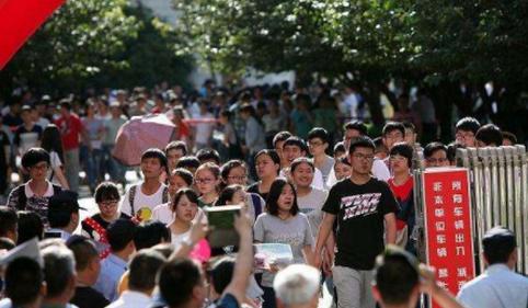 2020年遼寧省普通高校招生藝術類專業統考考試說明(試行)