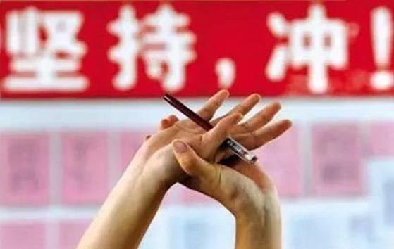2019年辽宁高考政策方案,辽宁高考改革新政策解读
