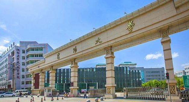 2020沈阳大学排名 全国排名第389名