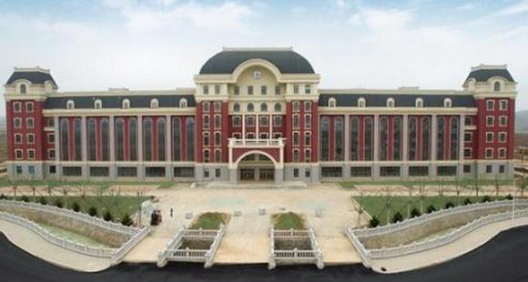 遼寧師范大學海華學院最新排名,2019年遼寧師范大學海華學院全國排名