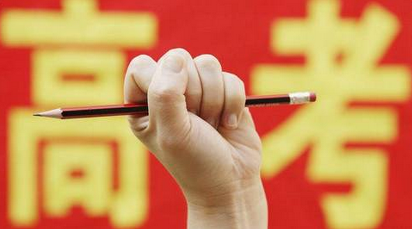 2019年黑龍江高考報名人數統計,黑龍江高考總人數多少人