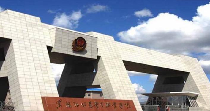 2019年黑龙江公安警官职业学院开设专业及招生专业目录表