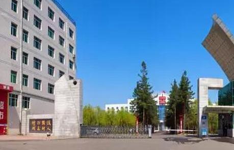 2019年黑龙江林业职业技术学院开设专业及招生专业目录表
