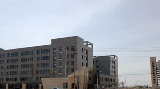 2019年黑龙江煤炭职业技术学院开设专业及招生专业目录表