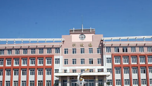 2019年大兴安岭职业学院开设专业及招生专业目录表