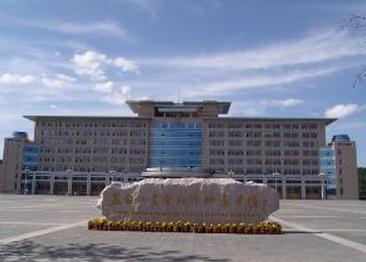 2019年黑龙江农业职业技术学院开设专业及招生专业目录表