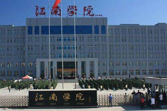 2019年哈尔滨江南职业技术学院开设专业及招生专业目录表