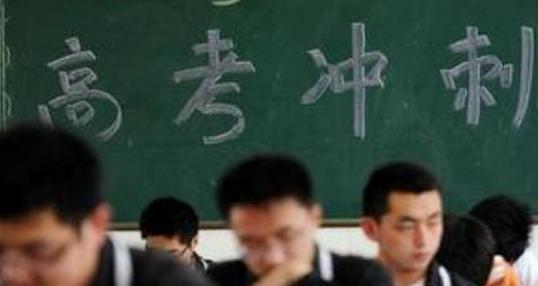 2020年黑龍江高考各類照顧錄取對象申報11月8日開始