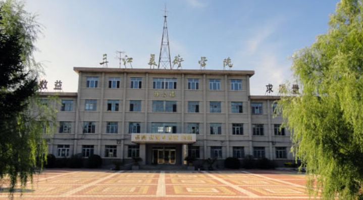 黑龍江佳木斯有哪些大學,2019年佳木斯所有大學排名榜