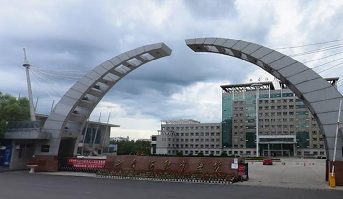 黑龍江七臺河有哪些大學,2019年七臺河所有大學排名榜