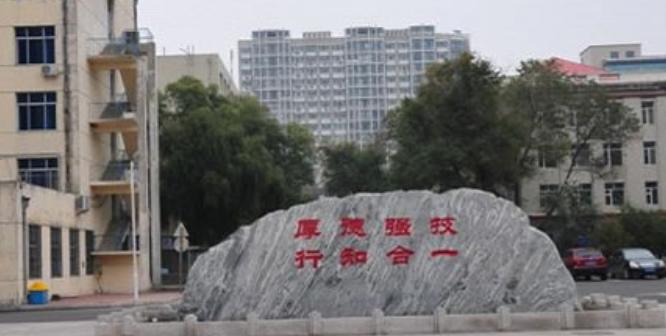 2019年黑龍江高職單招考試時間及成績公布查詢填志愿錄取安排
