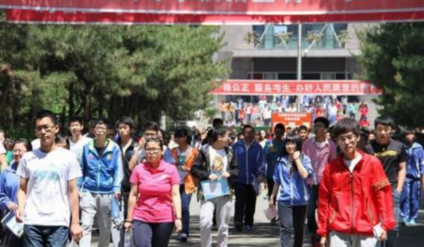 2019年內蒙古高考準考證和考場查詢打印入口