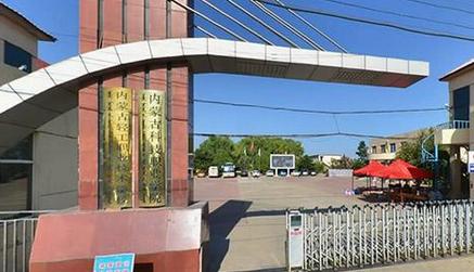 2019年内蒙古科技职业学院开设专业及招生专业目录表