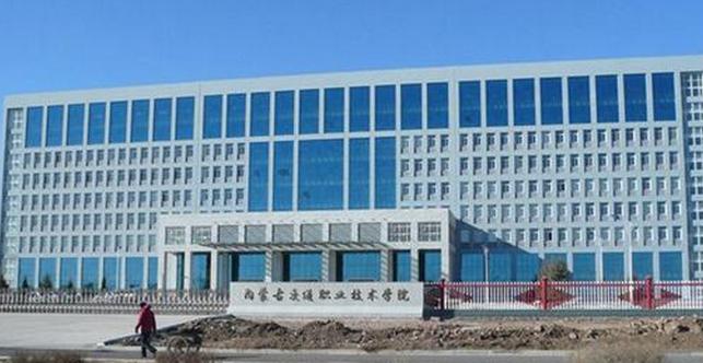 2019年内蒙古交通职业技术学院开设专业及招生专业目录表