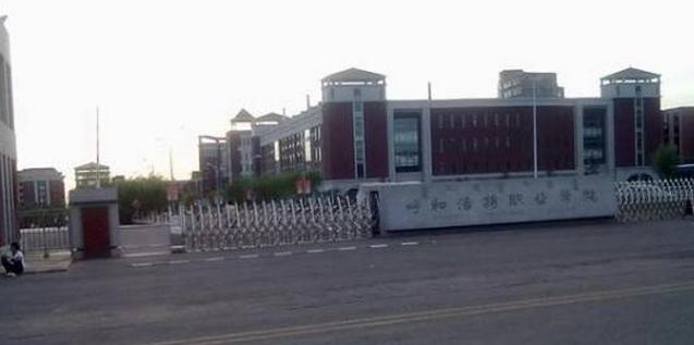 2019年呼和浩特职业学院开设专业及招生专业目录表