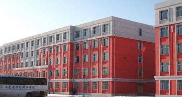 2019內蒙古工業職業學院有哪些專業,好的重點王牌專業排名