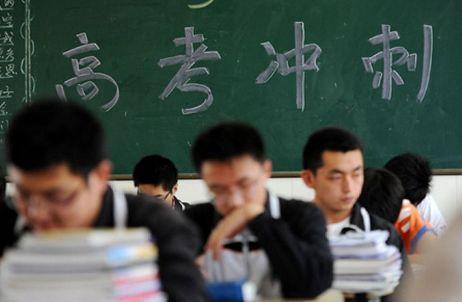 2018年內蒙古高考改革新方案今正式頒布及政策解讀