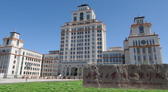 满洲里俄语职业学院最新排名,2019年满洲里俄语职业学院全国排名