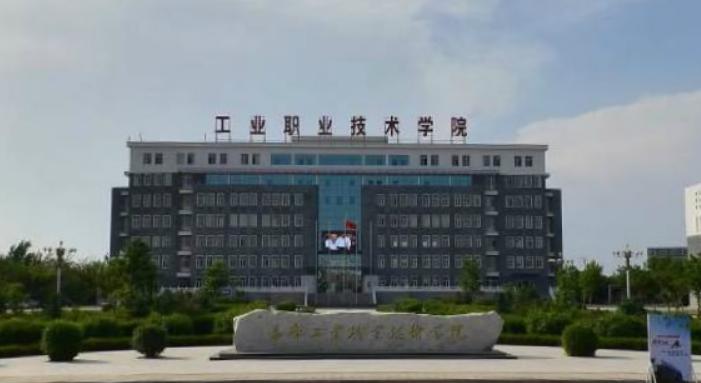 赤峰市本地有哪些大学 2019年赤峰市所有的beplay官网赔钱的