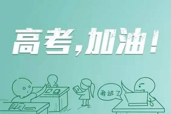 2019年内蒙古民办大学名单及排名,教育部承认内蒙古民办高校名单(汇总)