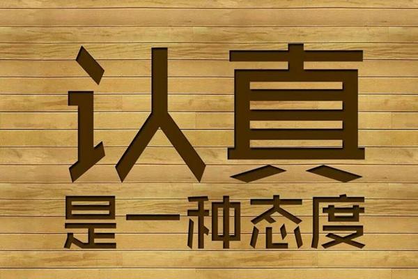 2019年内蒙古所有beplay官网赔钱的,内蒙古所有大学分数线排名(附人气值)