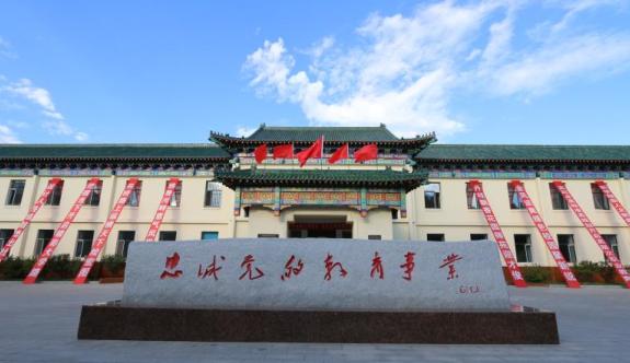 2019年內蒙古最好的大專院校 內蒙古大專院校實力排名