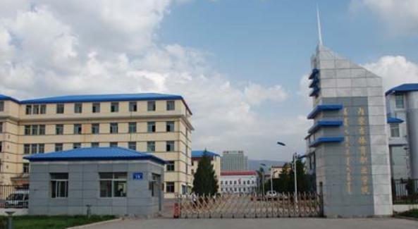 2019年内蒙古高职单招考试时间及成绩公布查询填志愿录取安排